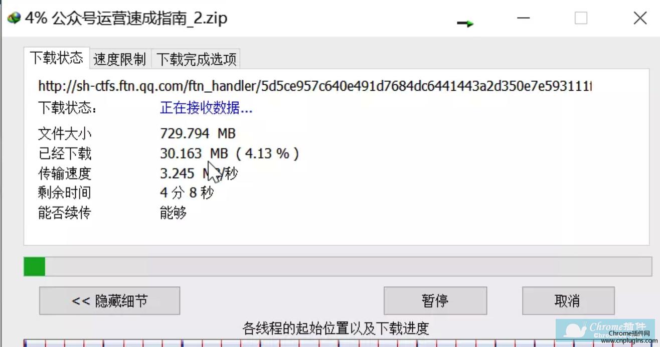 图文详解八种IDM下载器使用场景教你IDM下载器使用方法